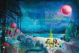 Книга Мортина. Магия Озера Тайн. Книга 4 Для детей от 6 лет, фото 2