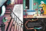 Книга Мортина. Магия Озера Тайн. Книга 4 Для детей от 6 лет, фото 3