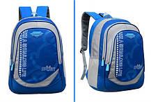 Вместительный рюкзак ранец для школы \ учебы, фото 3