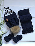 Вязаная зимняя утепленная шапка, шарф, варежки с натуральным меховым бубоном ручной работы., фото 3