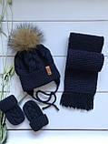 Вязаная зимняя утепленная шапка, шарф, варежки с натуральным меховым бубоном ручной работы., фото 4