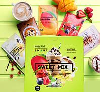 Заменитель питания для похудения Energy Diet Smart Sweet Mix смарт микс Сбалансированное питание 5 вкусов