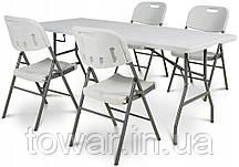 Кейтеринг набір стіл 180 см + 4 крісла