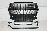 Захист картера двигуна і кпп Skoda Octavia A5 2004-, фото 6