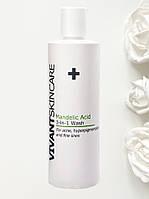 Средство для умывания 3-в-1 с миндальной кислотой Mandelic Acid 3-in -1 Wash Vivant Skin Care 118 ml