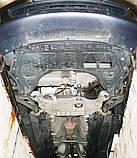 Захист картера двигуна і кпп Skoda Octavia A5 2004-, фото 7