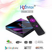H96 Max 2GB/16GB 9.0 Android Smart TV Смарт ТВ Приставка
