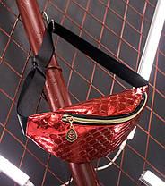 Яркая поясная сумка бананка с оригинального дизайна, фото 2