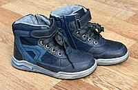 Деми ботинки на мальчика 33-38