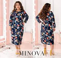Жіноче плаття міді (2 кольори) ОМ/-803 - Темно-синій, фото 1