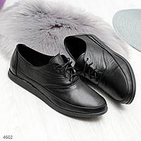 Стильные повседневные черные женские туфли из натуральной кожи