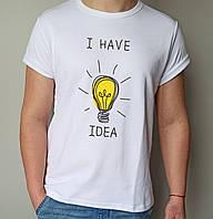 """Мужская футболка с надписью """"I have idea"""""""
