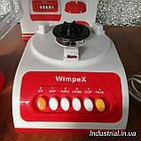 Блендер WimpeX WX 999 2 в 1,с кофемолкой,красний, 500 Вт, фото 5