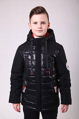 Куртка весняна для хлопчика 36-44 чорний