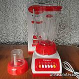 Блендер WimpeX WX 999 2 в 1,с кофемолкой,красний, 500 Вт, фото 3