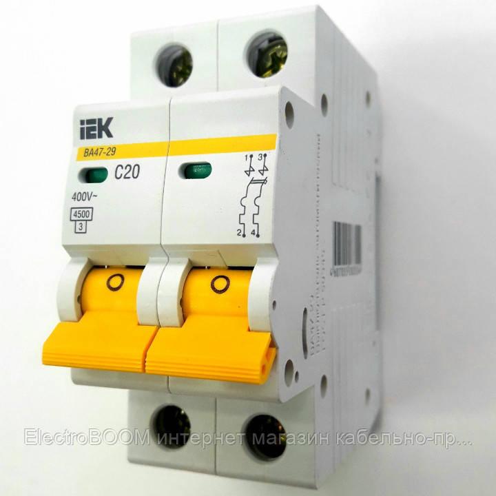 IEK автоматический выключатель 2 полюса 20А