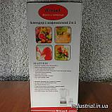 Блендер WimpeX WX 999 2 в 1,с кофемолкой,красний, 500 Вт, фото 2