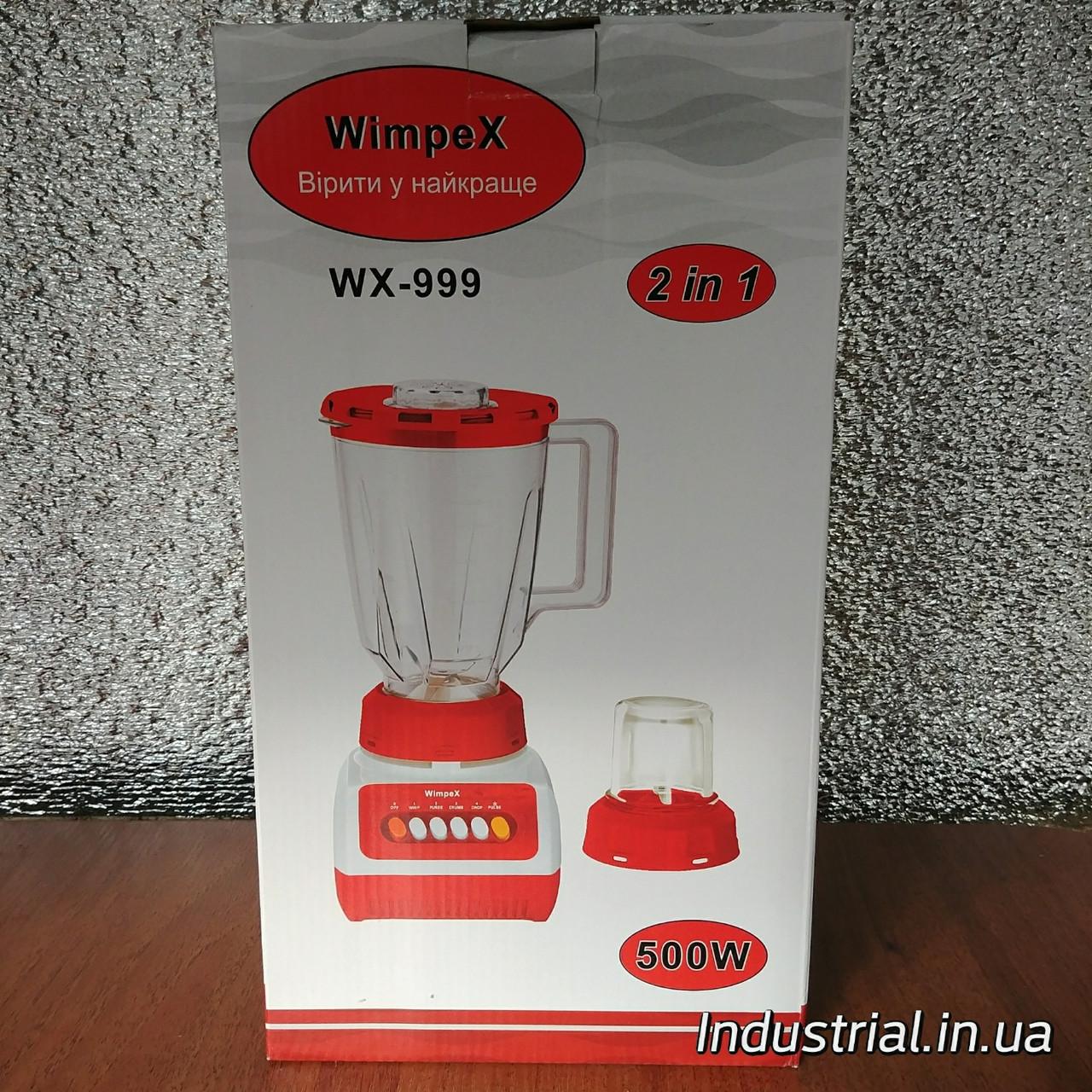 Блендер WimpeX WX 999 2 в 1,с кофемолкой,красний, 500 Вт