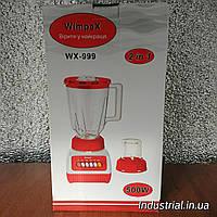 Блендер WimpeX WX 999 2 в 1,с кофемолкой,красний, 500 Вт, фото 1