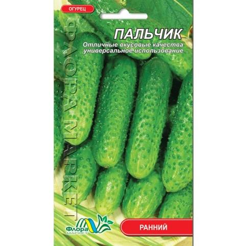 Семена Огурец Пальчик ранний 0.5 г