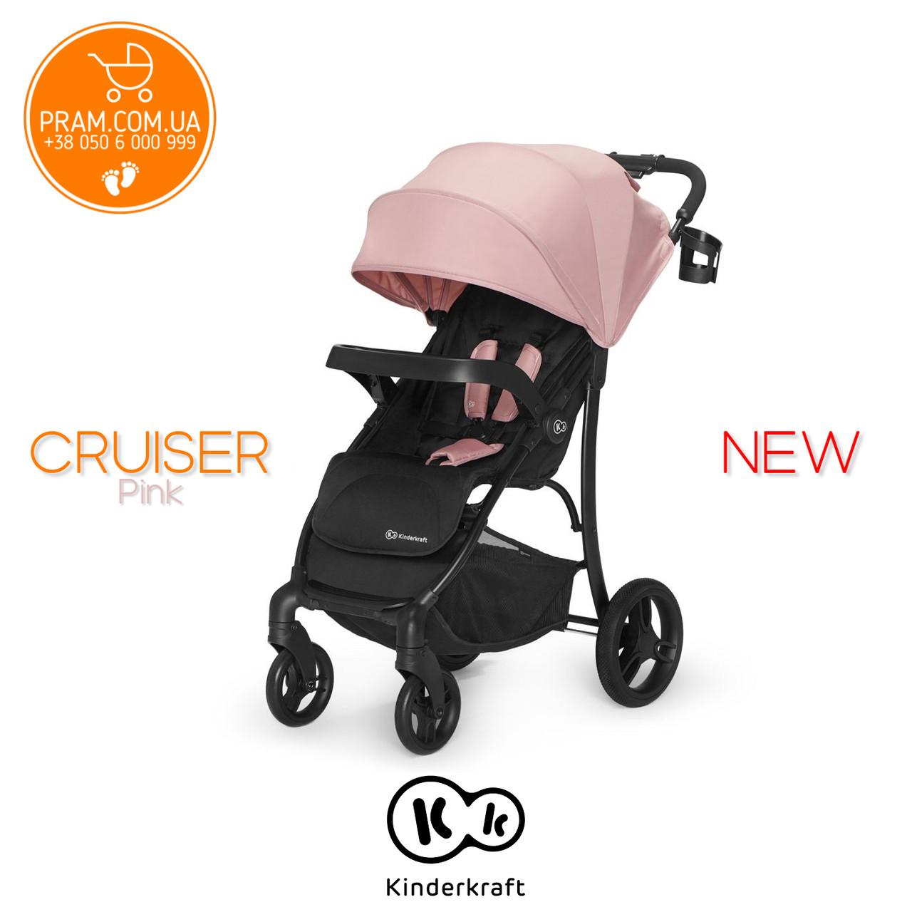Kinderkraft Cruiser прогулочная коляска Pink Розовый