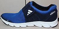 Кроссовки сетка синие мужские на липучке от производителя модель ЛМ100-2
