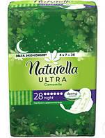Naturella прокладки ночные тонкие, 28 шт.