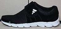 Кроссовки сетка черные мужские на липучке от производителя модель ЛМ100-3