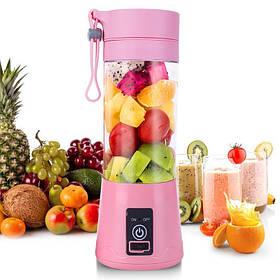 Фитнес блендер - шейкер Smart Juice Cup Fruits USB для коктейлей и смузи Розовый