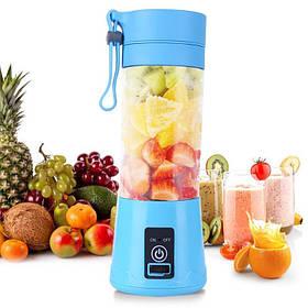 Фитнес блендер - шейкер Smart Juice Cup Fruits USB для коктейлей и смузи Голубой