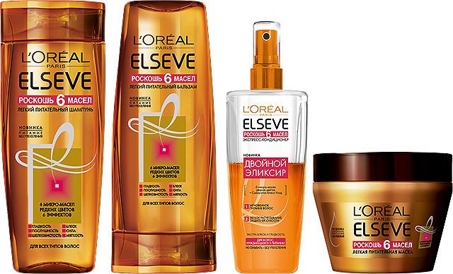 Шампуни и средства по уходу за волосами