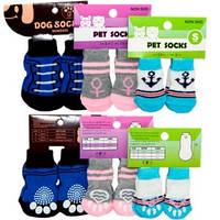 Носки для собак цвета в ассортименте