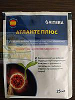 АТЛАНТЕ ПЛЮС пакет 25 мл комплексное удобрение (мелкая фасовка) Atlantica