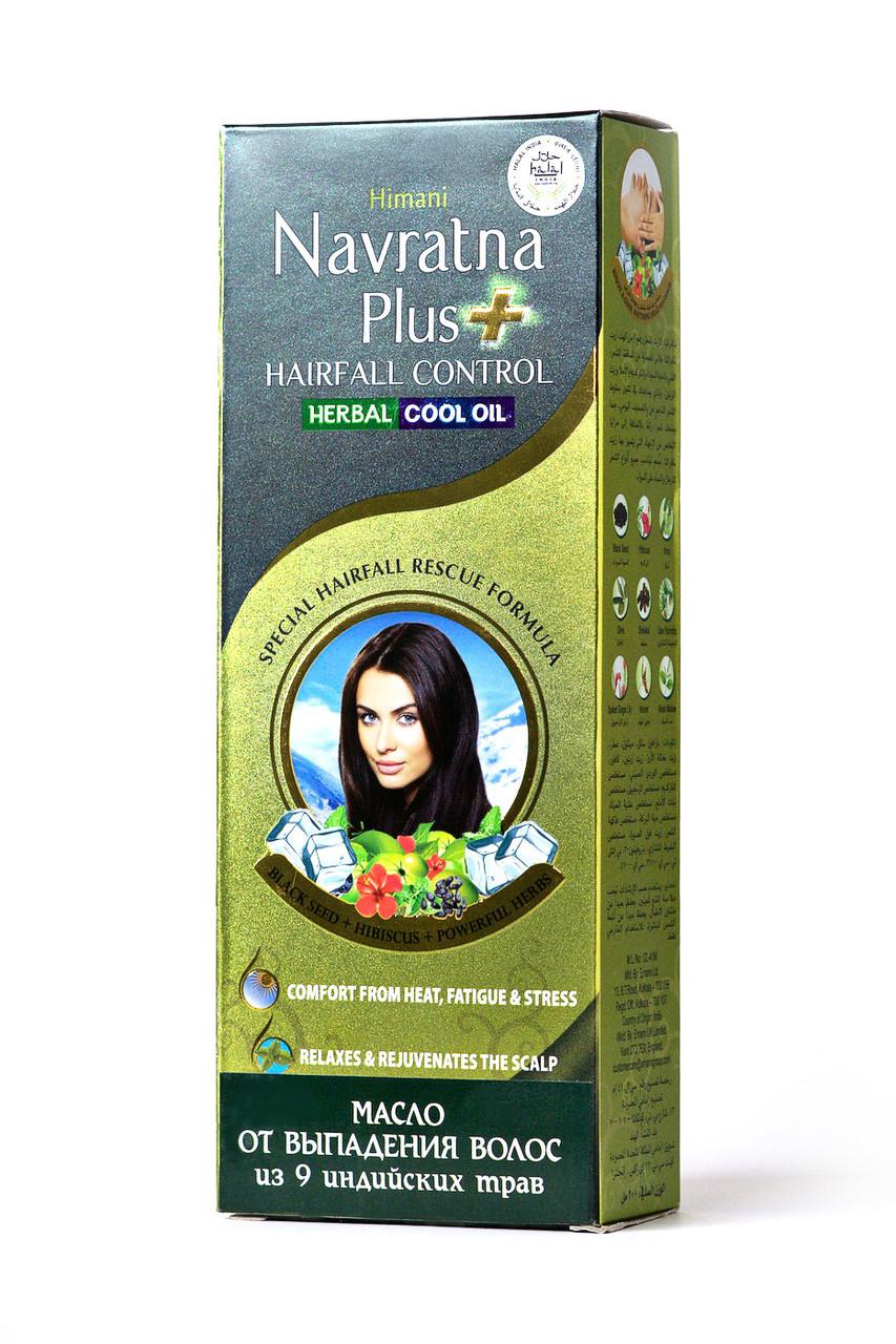 Масло от выпадения волос из индийских трав ТМ Navratna 200мл
