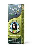 Масло от выпадения волос из индийских трав ТМ Navratna 200мл, фото 1