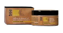 Питательный  дневной крем Soul Tree с Шафраном, Миндальным маслом и Витамином 50г