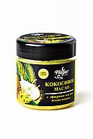 Кокосовое масло с эфирным маслом иланг-иланга TM «Mayur», 140мл