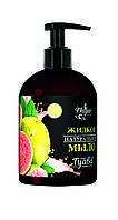 Натуральное косметическое мыло «Гуава» TM Mayur 275мл