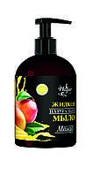 Натуральное косметическое мыло «Манго» TM Mayur 275мл