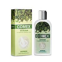 Бальзам из Индийских целебных трав ТМ «Comex» 100 мл