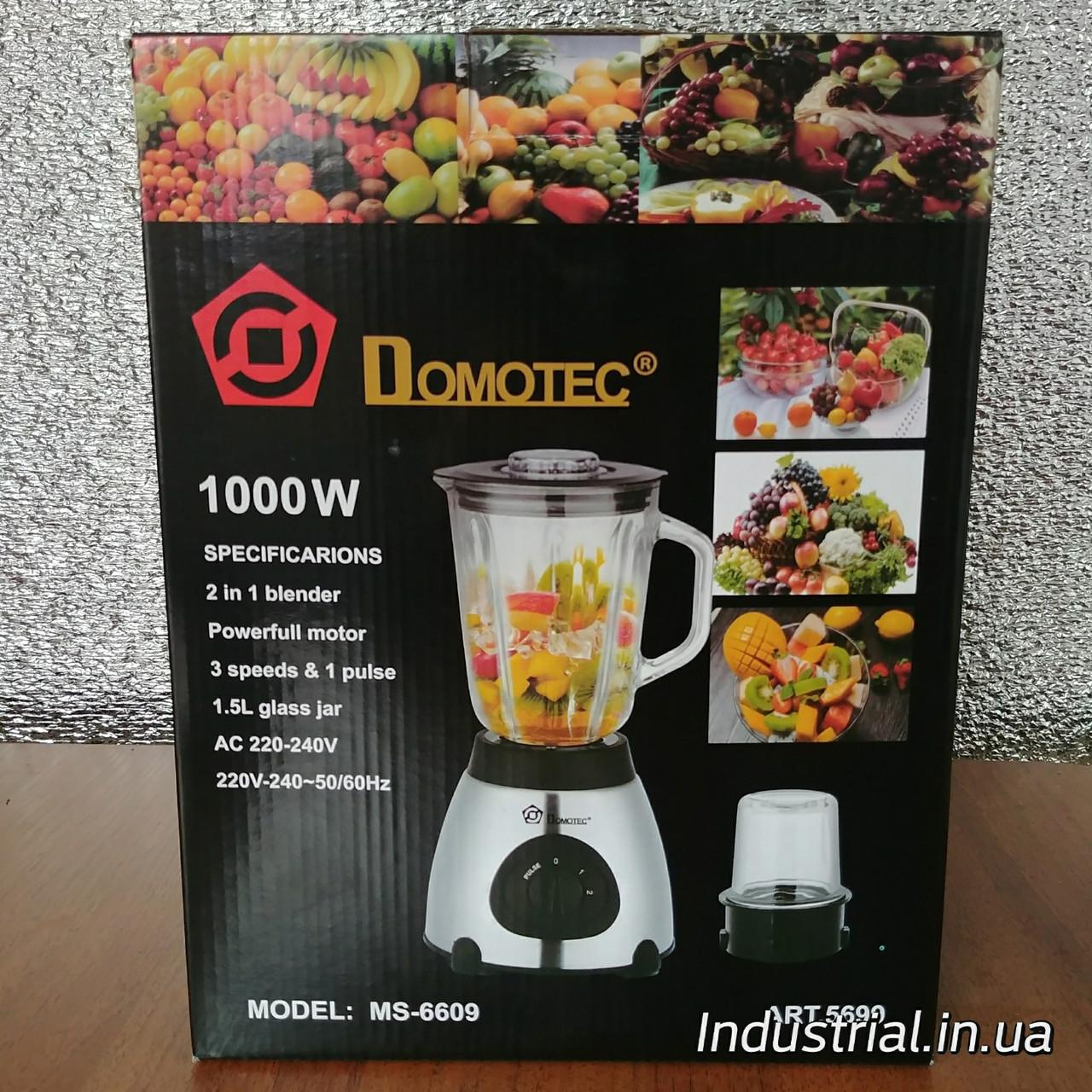 Блендер DOMOTEC MS-6609 2 в 1 с кофемолкой,стационарный 1000 Вт