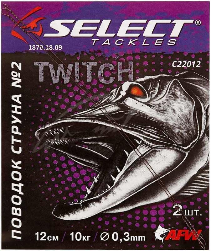 Поводки Select струна №2 17см (1уп=100шт)