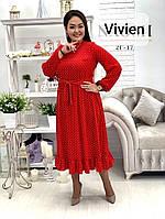Женское нарядное платье Батал