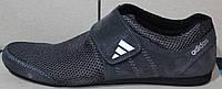 Кроссовки сетка серые мужские на липучке от производителя модель ЛМ101