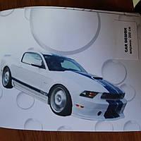 Ткань рулонные шторы CAR DESIGN
