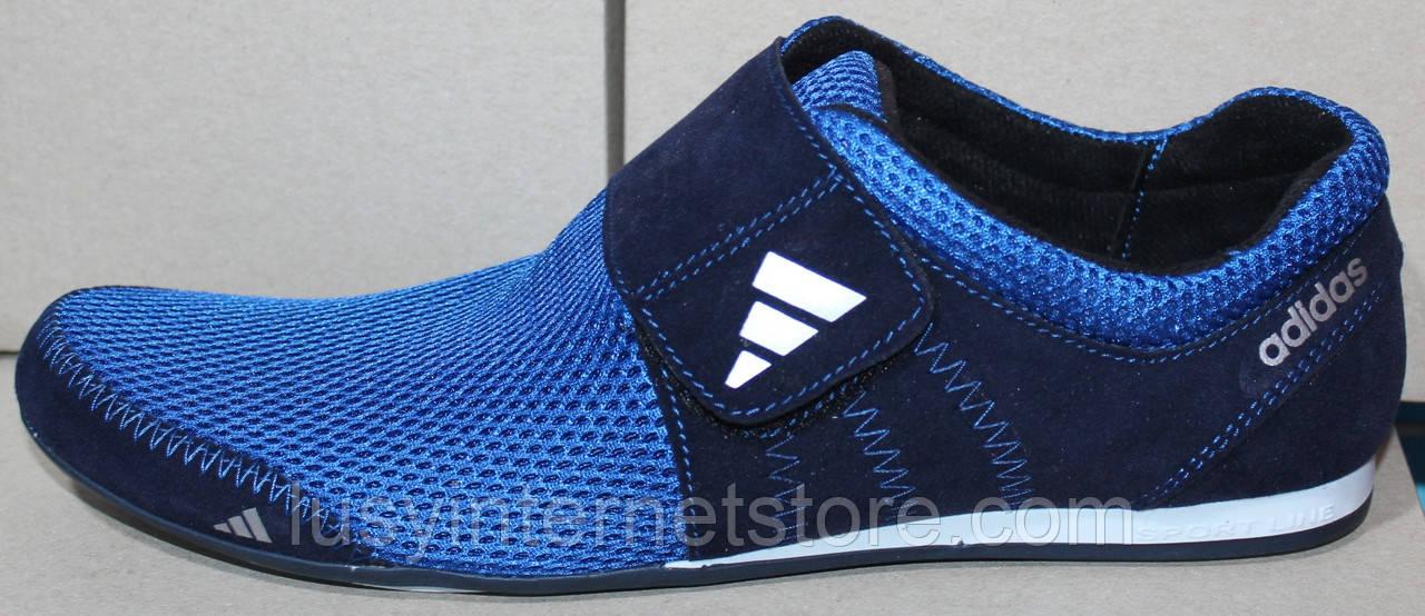 Кроссовки сетка синие мужские на липучке от производителя модель ЛМ101-2