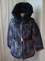 Куртка женская теплая модная осень зима капюшон натуральный мех р.46-48