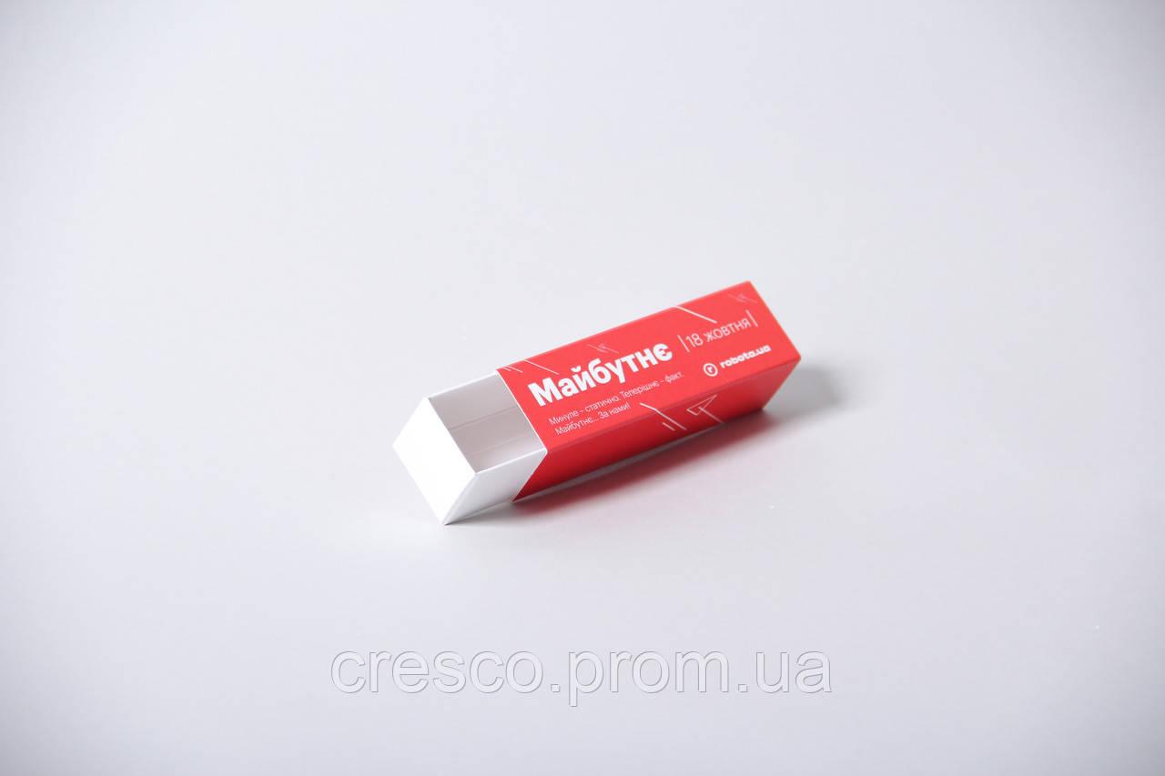 """Коробка """"Пенал"""" 115*35*35 для шоколадок, конфет, подарка, белая"""