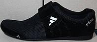 Кроссовки сетка черные мужские на липучке от производителя модель ЛМ101-3