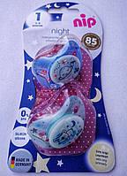 Силиконовая пустышка Nip Ночной сон №1, 0-6 мес. (2 шт) (313095), фото 1